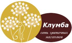 """""""Клумба"""" — сеть цветочных магазинов"""